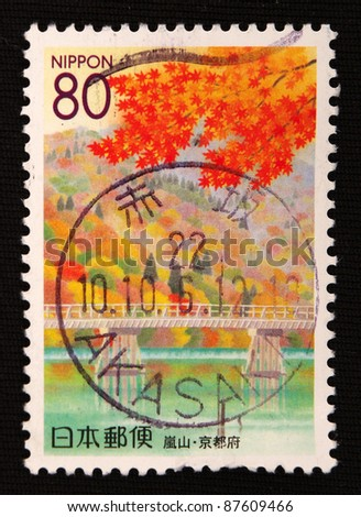 JAPAN - CIRCA 2000: A stamp printed in japan shows Maple Leaf, circa 2000