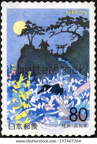 JAPAN - CIRCA 2000: A stamp printed in japan shows Night scenery, circa 2000 - stock photo
