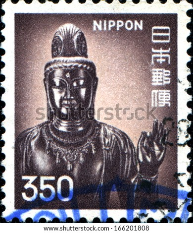 JAPAN - CIRCA 1971: A stamp printed in the Japan shows Goddess of Mercy, Yaluski Temple, Nara , circa 1971 - stock photo