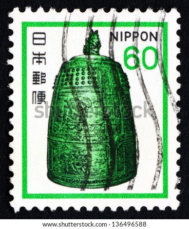 JAPAN - CIRCA 1980: a stamp printed in the Japan shows Hanging Bell, Byodo-in Temple, circa 1980