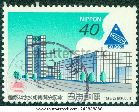 JAPAN-CIRCA 1985: A stamp shows image of the dedicated to the Expo 85, officially called The International Exposition, Tsukuba, Japan, The International Science Technology Exposition, circa 1985. - stock photo
