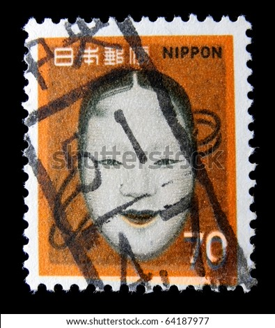 JAPAN - CIRCA 1970s: A post stamp printed in Japan devoted world congress of dermatology, circa 1970s