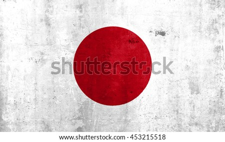 Japan country flag with grunge wall texture background.