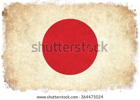 Japan grunge flag background illustration of asian country
