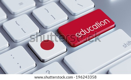 Japan High Resolution Education Concept - stock photo