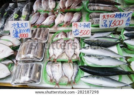 Japan market seafood,ueno tokyo  - stock photo