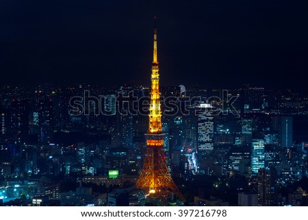 JAPAN - NOV 19, 2015: Tokyo city skyline with Tokyo Tower at night  in Japan.