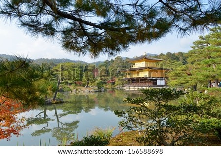 Japan Temple - stock photo
