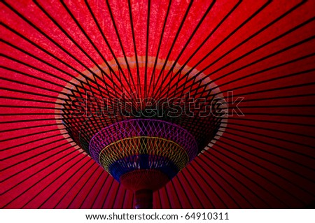 Japan traditional red umbrella