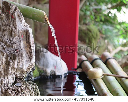 Japan : Water from a bamboo in the oriental style - stock photo