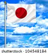 Japan waving flag against blue sky - stock photo