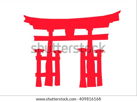 Japanese arch