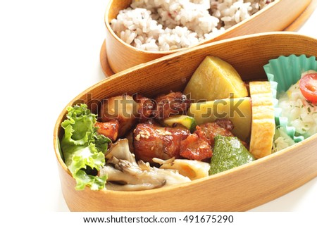 Japanese bento with brown rice