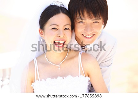 Japanese Bride and groom portrait - stock photo