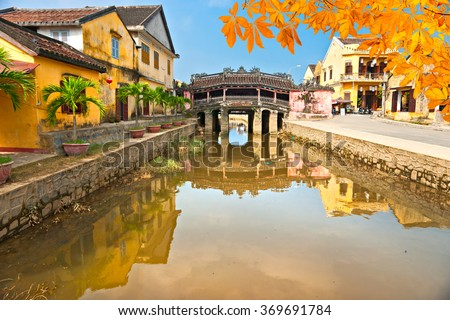 Japanese Bridge in Hoi An. Vietnam, Unesco World Heritage Site.  - stock photo