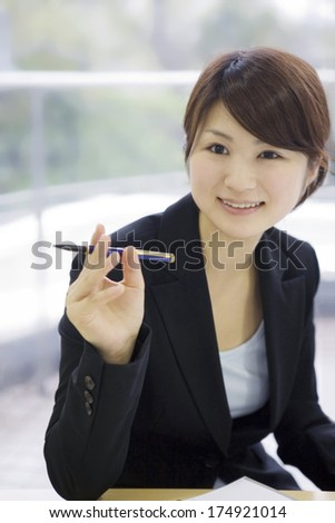 Japanese Business Woman
