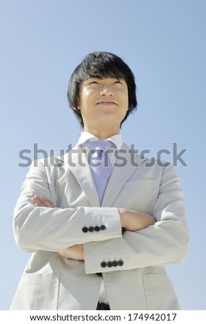 Japanese Businessman with arms crossed