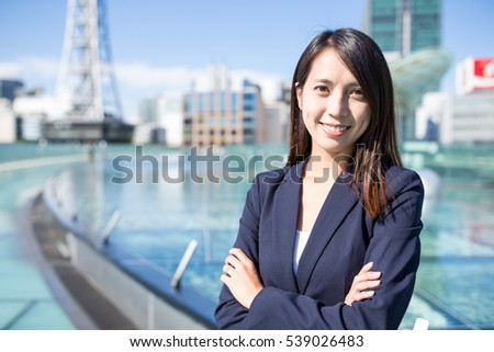 Japanese businesswoman at outdoor