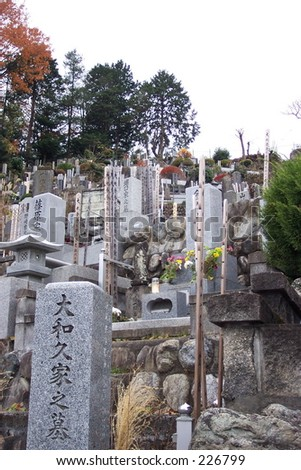 Japanese Cemetery in Ome, in the mountains west of Tokyo, Japan - stock photo