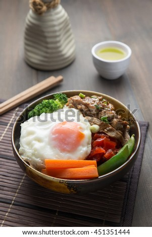 Japanese chicken teriyaki with rice and vegetables - stock photo