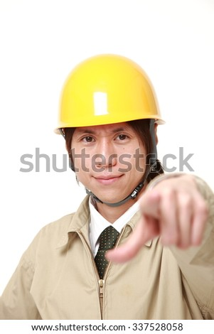 Japanese construction worker decided