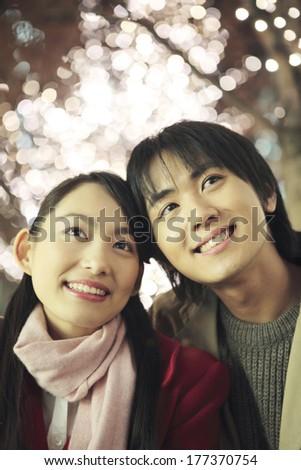 Japanese couple - stock photo