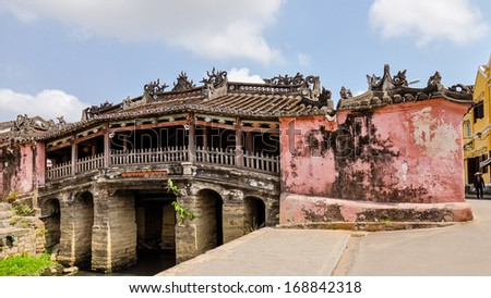 Japanese Covered Bridge - Hoi An, Vietnam - stock photo
