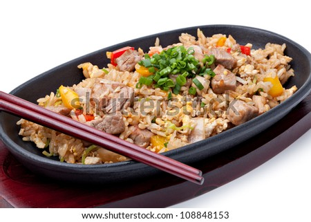 Japanese Cuisine - Fried Rice with Vegetables and meat