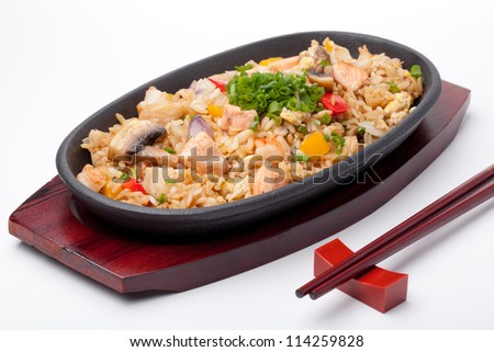 Japanese Cuisine - Fried Rice with Vegetables and seafood