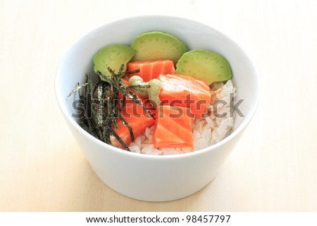 Japanese cuisine, Salomon with  avocado Rice Don