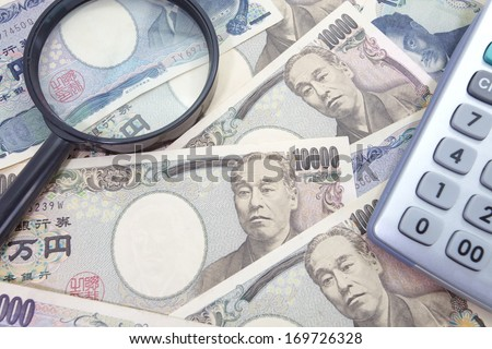 Japanese currency notes  , Japanese Yen