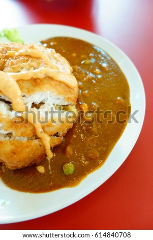 Japanese curry with rice selective focus