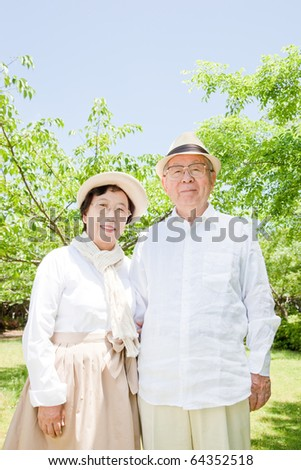 Japanese elderly couple smiling