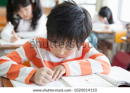 crime about essay bullying body