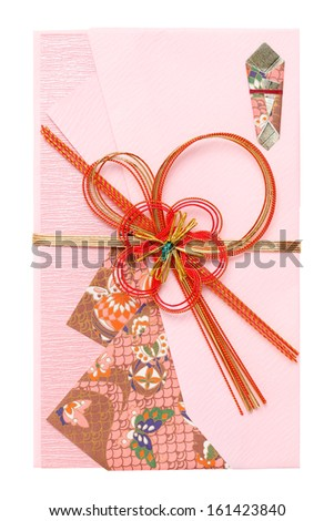 Japanese envelope. the envelope sent to congratulation - stock photo