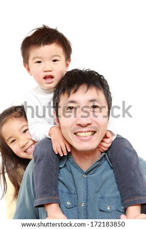 Japanese father and his children