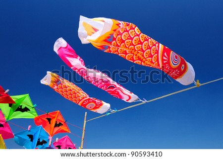 Japan Kite Stock Photos, Royalty-Free Images & Vectors - Shutterstock