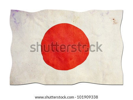 Japanese Flag  made of Paper - stock photo