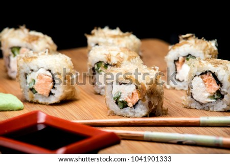Japanese food bonito sushi fried salmon stock photo download now japanese food bonito sushi with fried salmon and cream cheese homemade sushi with recipe forumfinder Images