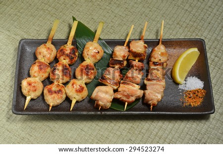 Japanese food chicken yakitori grilled - stock photo