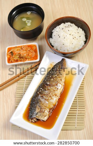 japanese food - fish grilled  - stock photo
