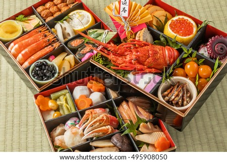 Japanese food of the New Year dishes tradition(Chinese character in an image means New Year's Greetings.)