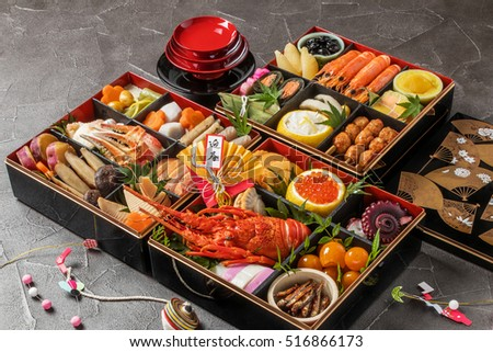 Japanese Food Stock Images, Royalty-Free Images & Vectors ...