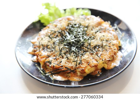 Japanese food okonomiyaki , Japanese pizza - stock photo
