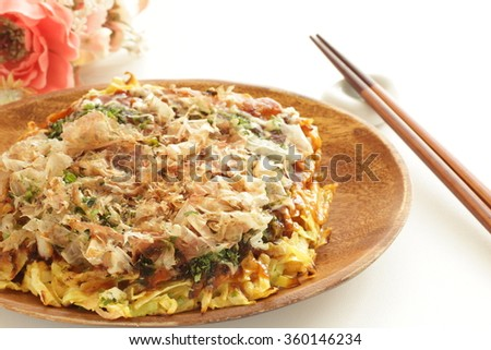 Japanese food, Okonomiyaki Pan cake - stock photo