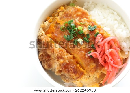 Japanese food, Pork Cutlet on rice Katsu Don - stock photo