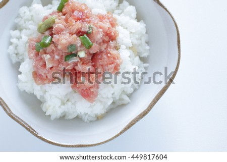 Japanese food, tuna and spring onion on rice, Negitoro don - stock photo