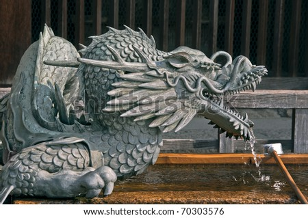 japanese fountain dragon in kyoto/kyomizu, taken in january. - stock photo