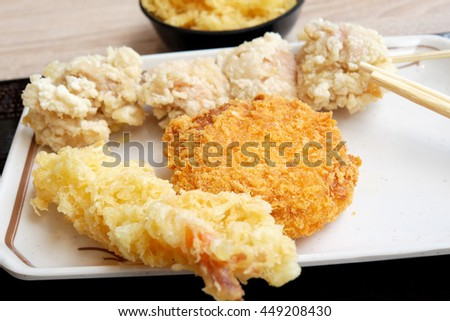 Japanese fried food - stock photo