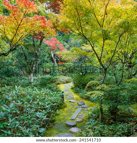 Japanese Garden at Koto-in Temple in Kyoto, Japan - stock photo